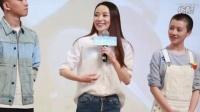 誰的青春不迷茫電影 劉同 蘇有朋