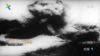 甲午陸戰啟示錄(一)  170113 北洋艦隊與甲午海戰