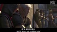 《刺客信條:余燼》【藍光中文雙語字幕】『紀念艾吉奧·奧迪托雷』