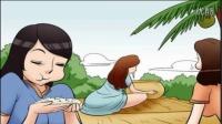 邪惡動漫漫畫:美人