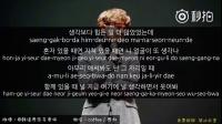 《now》歌詞韓語教學上