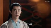 【三生三世十里桃花】白真&折顏22cut