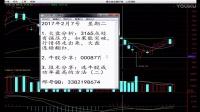 股票k线技术实战技巧 股票均线  股票筹码分析