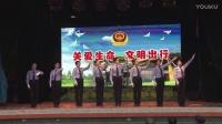 成縣公安局交警大隊交通安全宣傳文藝演出
