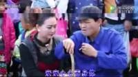 云南山歌——公公儿媳对山歌《黄江,李如燕》