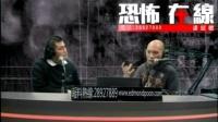 香港《恐怖在線》嘉賓-金龍王高天霸師父 Part 3