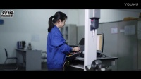 蚌埠液力機械