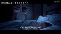 電影【原諒他77次】周柏豪為蔡卓妍演奏的鋼琴曲