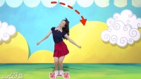 幼儿启蒙舞蹈教学分解动作《Love》