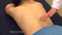 中醫調理肝膽功能之法