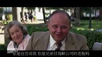 湯姆漢克斯經典影片, 重溫最勵志的《阿甘正傳》