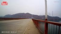 17款捷安特XTC800 2017元旦騎行小浪底之黃河大橋