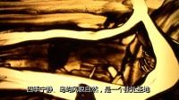 20170324美麗的傳說沙畫視頻