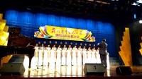 2017苏州老年星光大道合唱大赛参赛曲目《芦荡火种》《致春天》