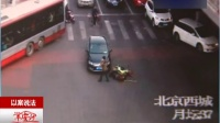 電動車路口搶行  被小客撞翻在地 紅綠燈·平安行 170330