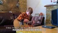 【雙語】12歲電吉他手談論布魯斯音樂! @阿爾法小分隊