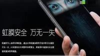 國美手機K1預售2699,小米6拍照樣張泄露