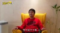 王福重:腐敗促進經濟增長是真的嗎?