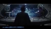 《星球大戰8最后的絕地武士》首曝預告 蕾伊拜師天行者