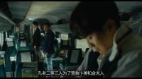 小莫電影解說:釜山行 一列高鐵,一個社會