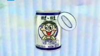 旺旺O泡果奶英文字母篇
