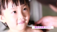 3.11泡泡兔兒童洗護系列