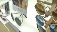 16-4-15《樂淘淘》丹陽眼鏡批發市場