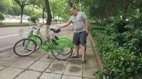 ofo共享單車怎么用 摩拜共享單車不怕被偷嗎