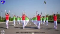 中國夢之隊第十一套健身操1版高清