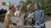 《唐伯虎點秋香》 周星馳粵語電影四大才子