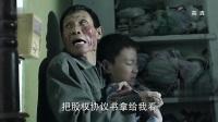 十歲小男孩-胡世群被綁架!