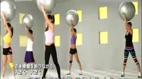 健身減肥操 月經期可以做減肥操嗎
