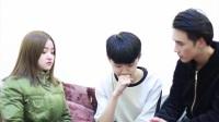 【耽美】圖片廣播劇《校草室友有劇毒》第7集