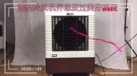 雷豹上下手动摆叶凉博士蒸发式冷风机水空调扇 MFC3600 介绍