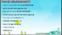 防彈少年團----【春日】 韓語發音教學視頻