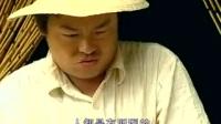 男扮女装《云南山歌小品》(1)云贵歌后马丽波QQ 949947470