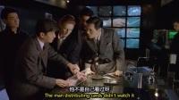 刘德华电影【至尊无上】如何解释破解赌术