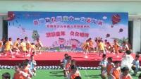 2017孱陵幼儿园庆六一舞蹈 10-篮球操