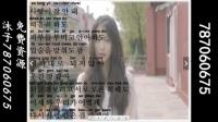 iu-李智恩 愛情不太順韓語零基礎發音入門教學視頻教程韓流歌曲韓國明星