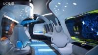 最科幻的私人飛機內部設計, 科技感十足!