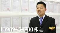 鐳豹360度電腦洗車機生產廠家 杭州X1洗車設備批發多少錢