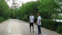 24歲美國留學生學習王府太極拳強化訓練視頻