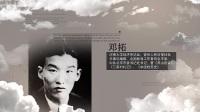 2017年河南大学经济学院招生宣传片