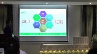 萬洲電器2017品牌營銷峰會