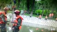 長春市消防支隊特勤一中隊水域救援實戰訓練(手機翻錄)