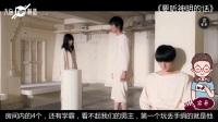 日式逃亡风格惊悚片《要听神明的话》, 上来不废话就直接高潮! #大鱼FUN制造