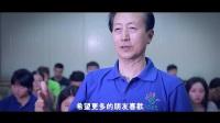 郭景彪原創手語舞蹈《三生三世》