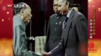 毛澤東遺物的故事 沙發與中山裝 170627