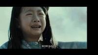 韓國電影《流感》感人