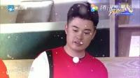 鹿晗 熱巴 甜蜜瞬間剪輯
